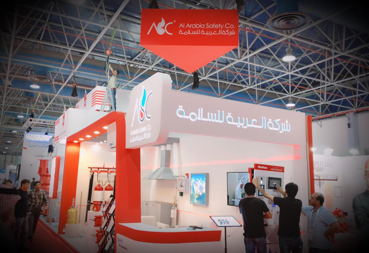 INTERSEC JEDDAH 2019